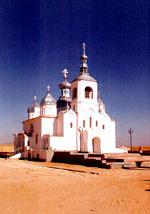 Актау. Храм Благовещения Пресвятой Богородицы