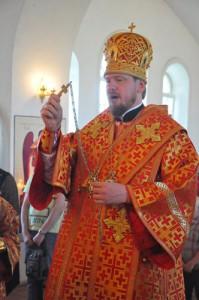 архиерейская служба